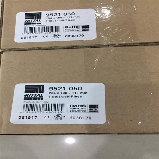威图RITTAL按钮安全锁芯TS 8611.200