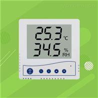 RS-WS-N0186壳液晶温湿度变送器