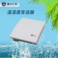 RS-WS-*-5壁挂温湿度变送器传感器(模拟量型)