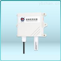 RS-DEW-N01-2-*壁挂王字壳露点温湿度变送器传感器