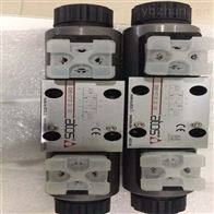 AGRCZO-REB-P-NP-10/100I10意大利ATOS高性能压力阀,阿托斯比例减压阀