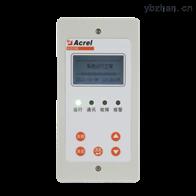 AID150医用绝缘监测系统集中报警与显示仪485通讯