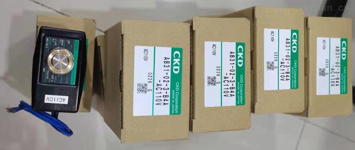 AB31-02-3-B4A-AC110V (2).jpg