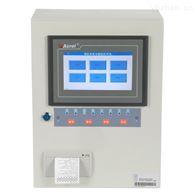 AFPM100/B2消防設備電源故障監測主機二總線64點位