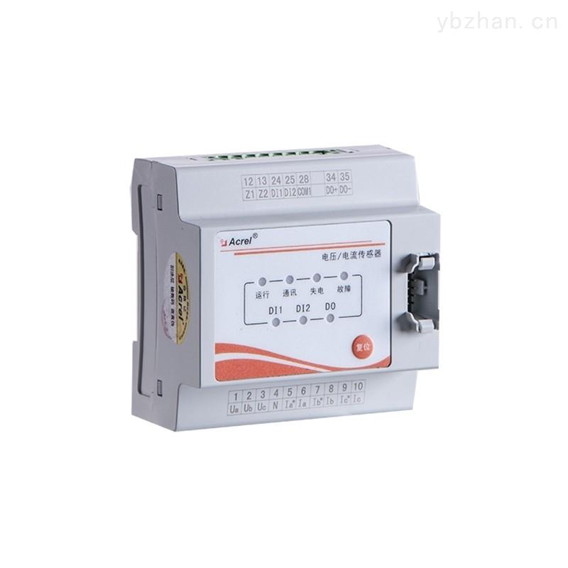 消防設備電源監控模塊2路三相交流電壓