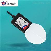 RS-WS-N01-YM-1叶面温湿度变送器 485型