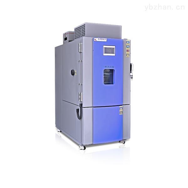 福建本土皓天可靠性厂家蓄电池防爆试验箱