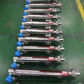 供应冶炼设备磁翻板液位计