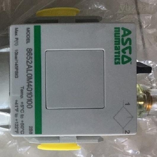 652系列过滤器AVENTICS调压器和润滑器