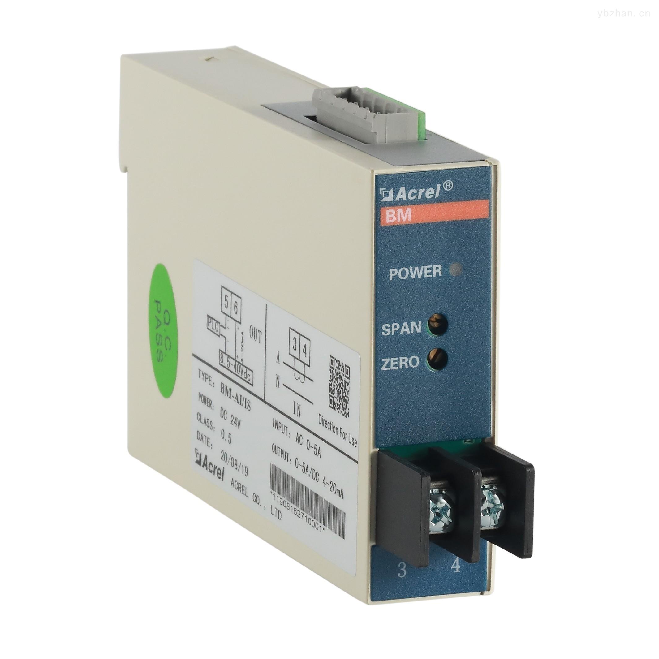 电压隔离器输入0-5V输出4-20mA信号