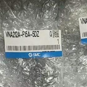 VNA212A-F15A-5DZ压缩空气SMC气液回路控制用2通阀