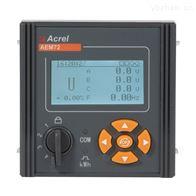 AEM72防窃电嵌入式三相多功能电度表开孔68mm