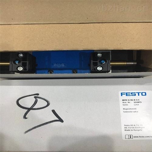 FESTO电磁阀精确耐用