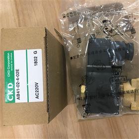 CKD直动式2通电磁阀,喜开理AB41产品介绍