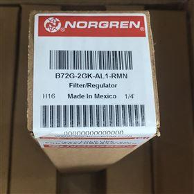 B72G-2GK-AL1-RMN英国NORGREN过滤器滤芯B72G-KITA05R