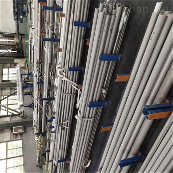 耐腐蚀N02201不锈钢合金管