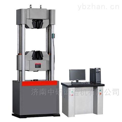 柔性集装袋周期性提吊试验机