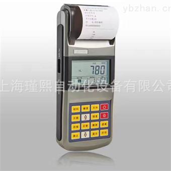 MH321高精度便携式硬度计