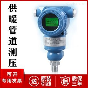JC-2000-FBHT供暖管道测压 智能压力变送器厂家价格