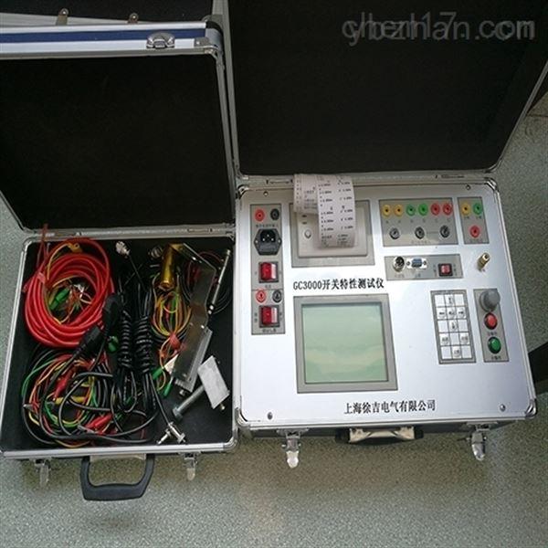ZSGR-9B高压开关机械测试仪