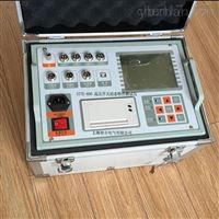 STTE-800高压开关动态特性测试仪