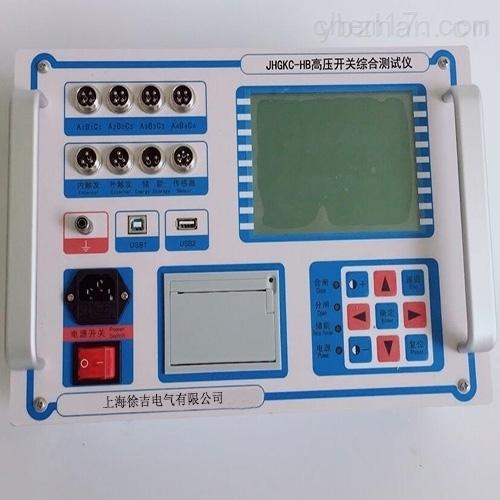 DB-8001高压动特性测试仪