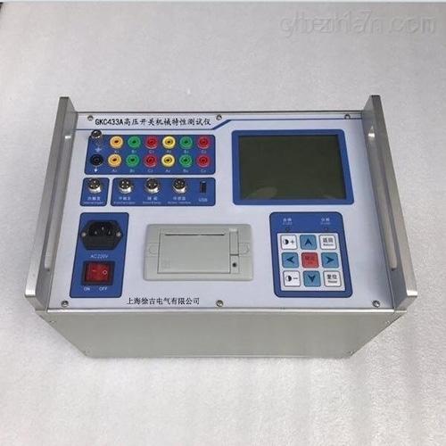 GKC-6开关特性测试仪