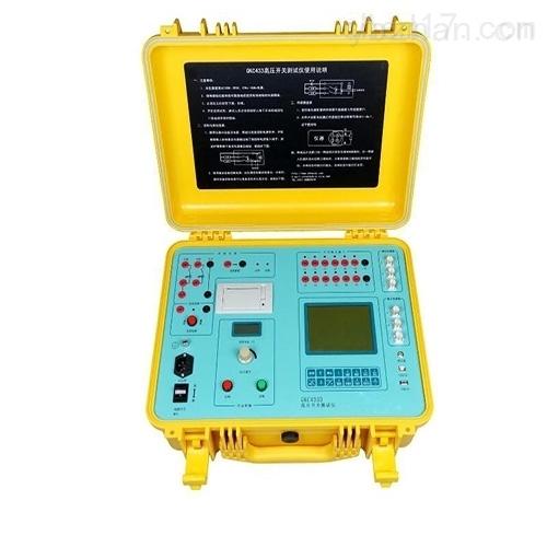 GKC433A高压开关测试仪