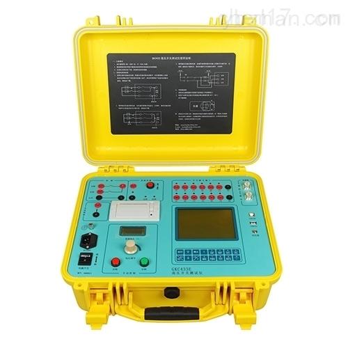 GKC433DR高压开关测试仪