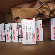 德HYDAC液压油过滤器技术标准