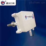 RS-PM-N01-2HFL管道式空气质量变送器传感器