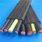 橡套扁平软电缆YF-3*120mm2