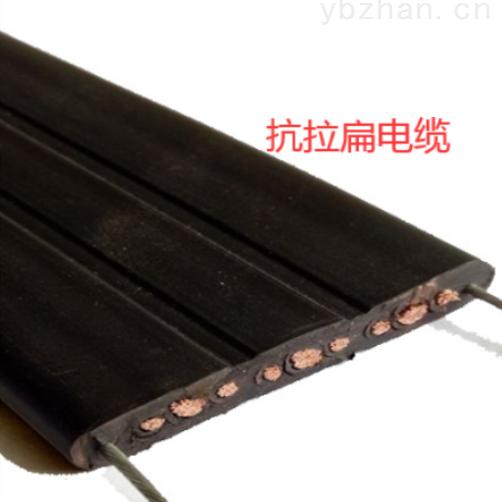 SPCFLAT-CRANE-JZ-YYG行车用扁平软电缆
