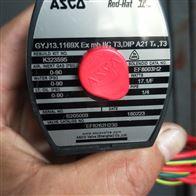 EF8262H2308262系列ASCO电磁阀产品特点EF8262H148