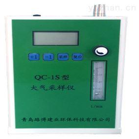 QC-1S单路大气采样器