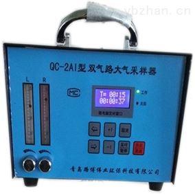 QC-2AI双气路大气采样器