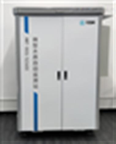 工业废水多参数水质分析仪监测方案