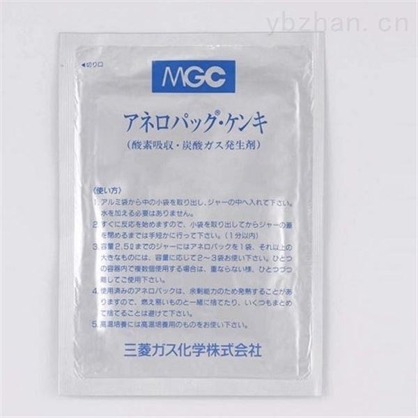 日本MGC 三菱 厌氧产气袋 培养容器