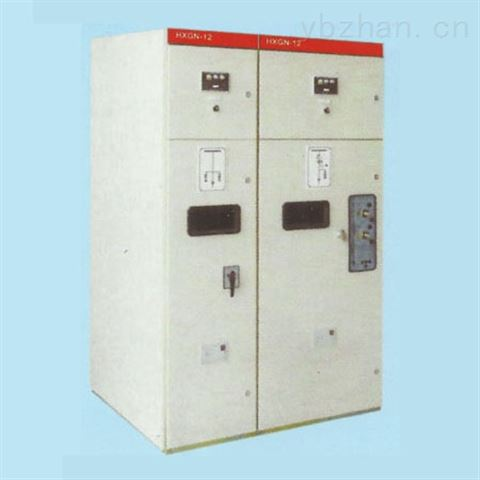 HXGN-12箱型固定式金属封闭开关柜