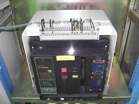 低压开关柜GCK型