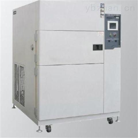 二厢冷热冲击箱 冷热冲击箱 二厢式冷热冲击试验箱 二箱式温度冲击箱 冷热冲击试验箱