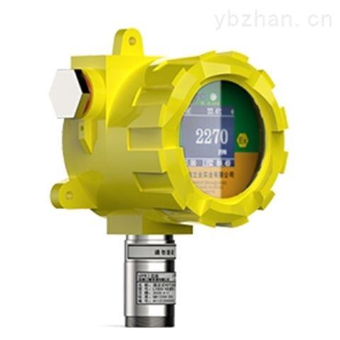 在线式六氟化硫气体检测仪