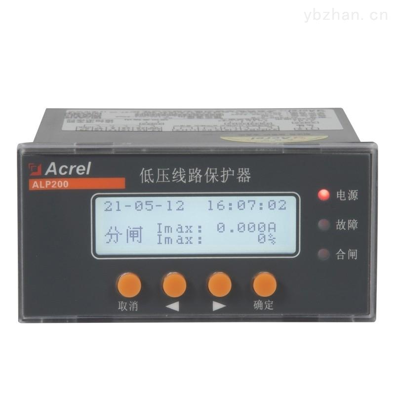 智能低压馈线保护器 零序断相保护电流400A