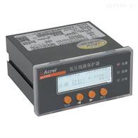 ALP200-25智能线路过流保护装置4路继电器输出