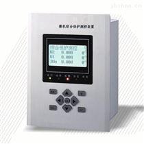 DNY-800Z系列微机保护测控装置