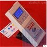 YRD-310A型四色反射密度仪