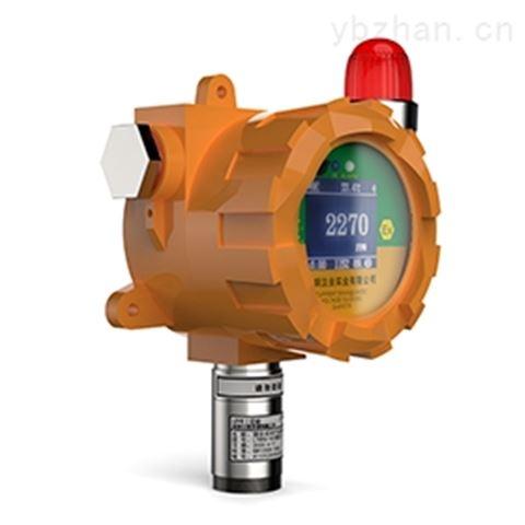 固定式三氯乙烯气体报警器(声光报警)