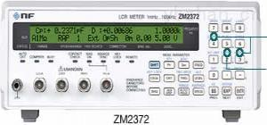 Fluke 5500A/5520A 多产品校准器