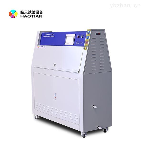 紫外线老化试验箱大量标准机供应