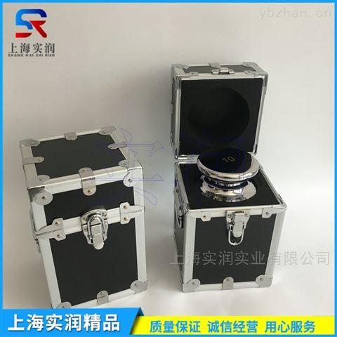 20kg不锈钢砝码带盒 无磁法码厂家